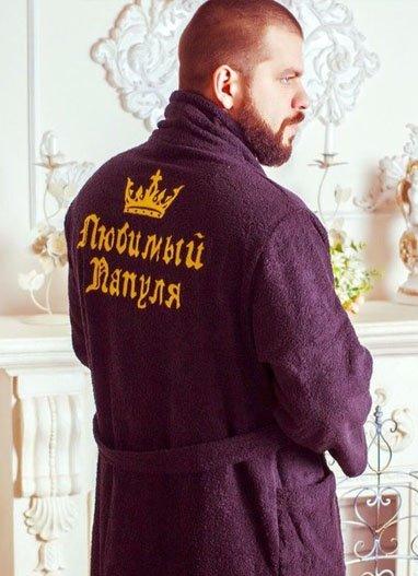 Заказать халат с вышивкой в спб